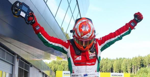 Marcus Armstrong Ferrari